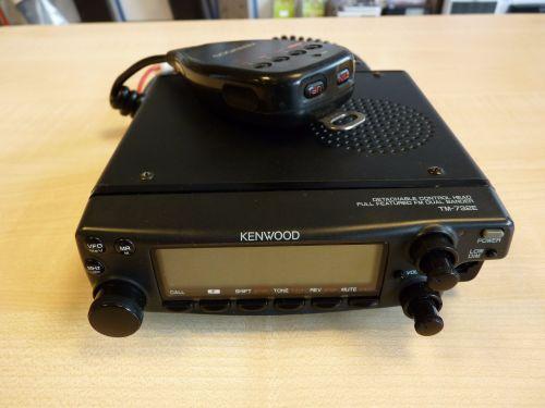 KENWOOD TM-732E DUAL BAND VHF/UHF TRANSCEIVER