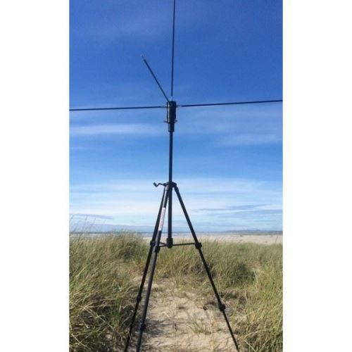 DX ECOMM PORTABLE HF ANTENNA