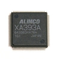 ALINCO SPARE PARTS AND COMPONENTS