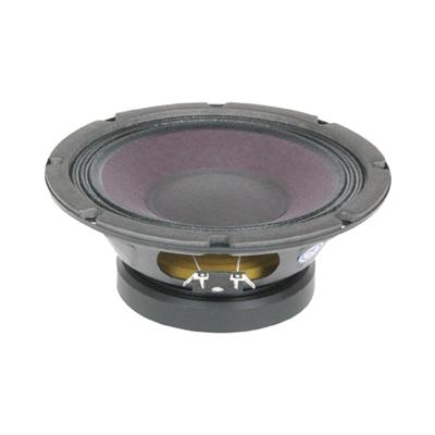Eminence Alpha 8 Speaker 125W 8 Ohm