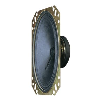 Altai General Purpose Elliptical Speaker 4W 8 Ohm