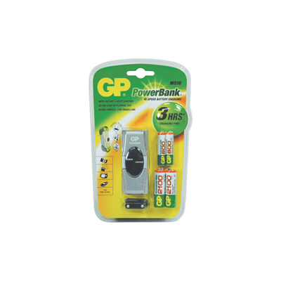 GP Power Bank Fast Travel Charger