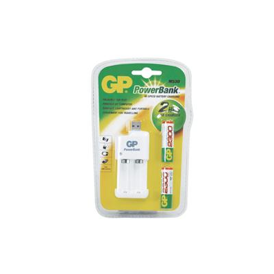 GP PB530USB230-C2 Power Bank USB Fast Charger