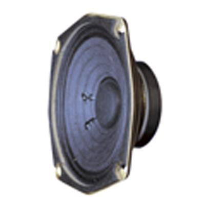Altai 125 mm 4 W General Purpose 8 Ohm Round Car Chassis Speaker 4W 8 Ohm