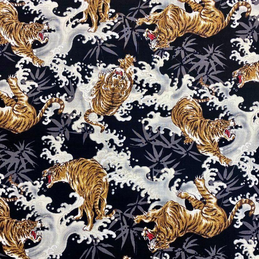 Tropical Tiger - per half metre