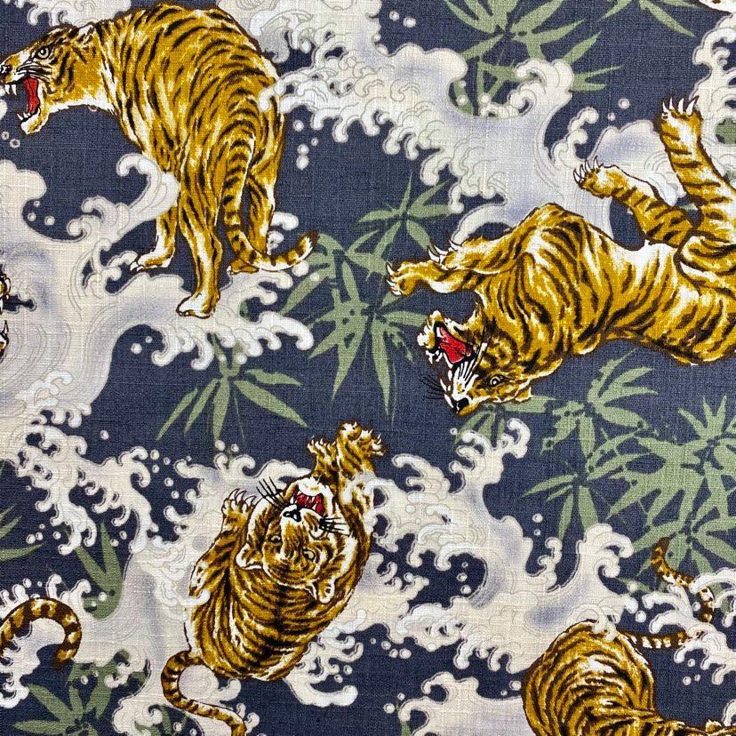 Tropical Tiger (Grey) - per half metre