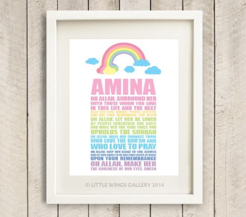Personalised Rainbow Dua, Pastel