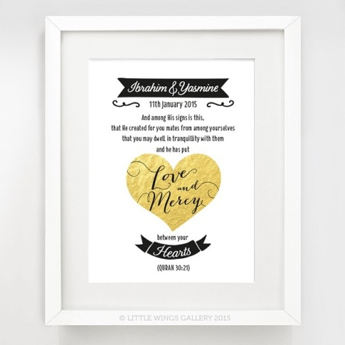 Personalised Marriage Quran Quote (Gold)