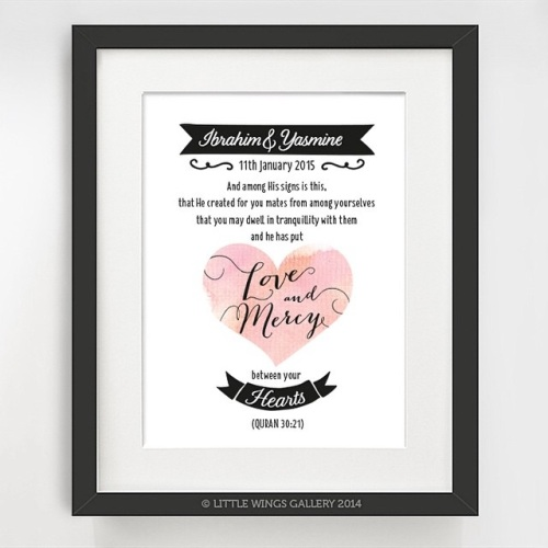 Personalised Marriage Quran Quote (Watercolour)