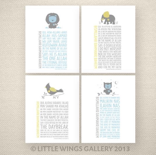 4 Quls Modern Typography (Baby Animals) Neutral