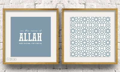 In the name of Allah paired with a Moroccan Zillij pattern