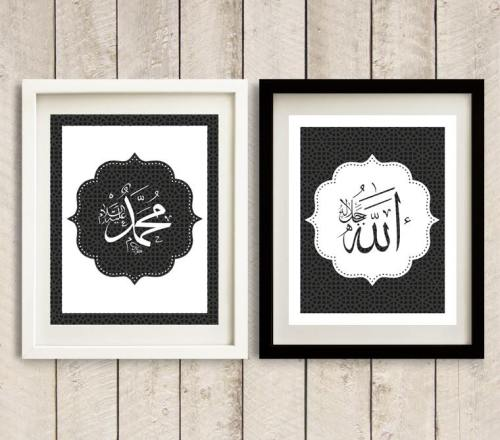 Allah and Muhammad Calligraphy - Black and White