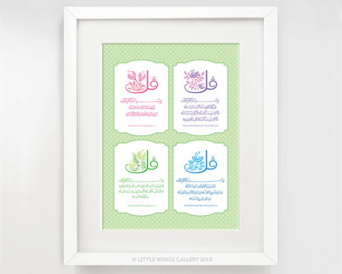 Country Garden Botanical, 4 Quls, Islamic Art Print (Arabic )