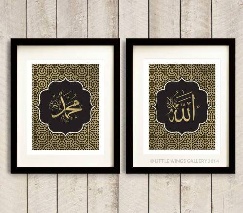 Allah and Muhammad Calligraphy, Gold & Black