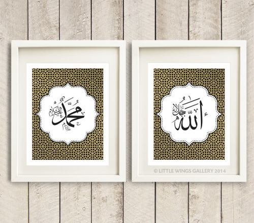 Allah and Muhammad Calligraphy, Gold & White
