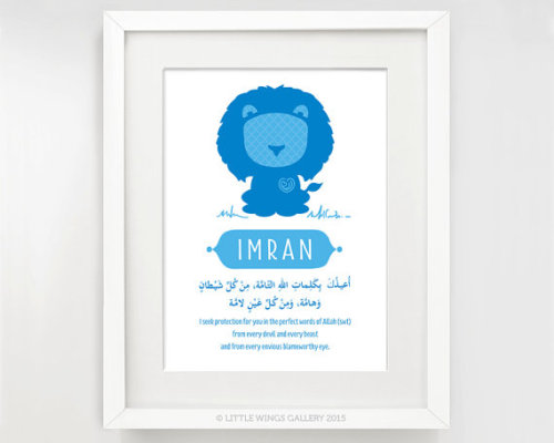 Child's Name & Dua for Protection (Boy)