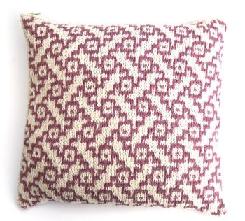 "Basket weave patterned cushion cover (18"" x 18"")"