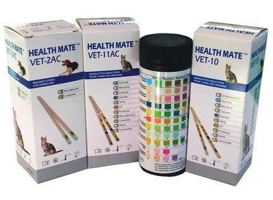 healthmate range2