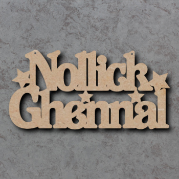 Nollick Ghennal Craft Sign
