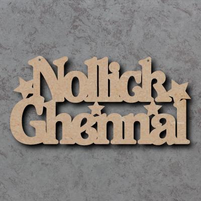 Nollick Ghennal Craft Sign