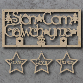Santa please stop here for sign - WELSH WORDING