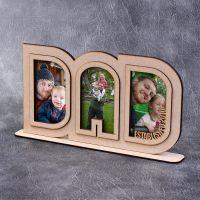 Freestanding DAD Frame (3x 6x4 Photos)
