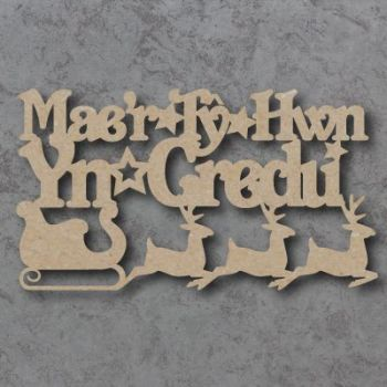 Maer Ty Hwn Yn Credu (this house believes) welsh sign