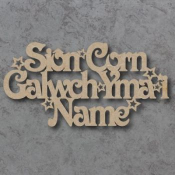 Sion Corn Galwch Yma I Personalised santa stop here welsh sign