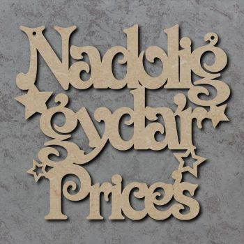 Nadolig Gyda'r personalised welsh sign (christmas at the surname)