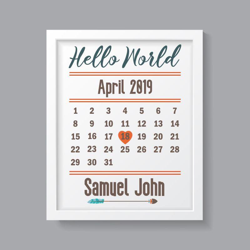 Tribal Boy - Personalised Hello World Print