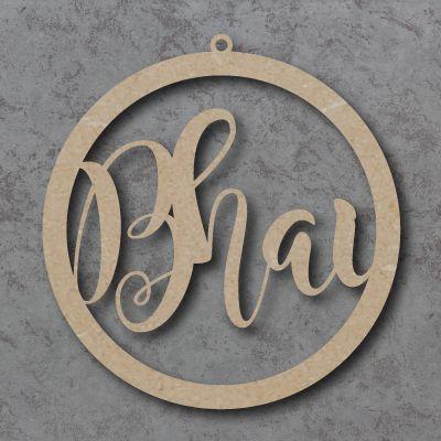 Personalised circle signs with loop (Binita Patel)