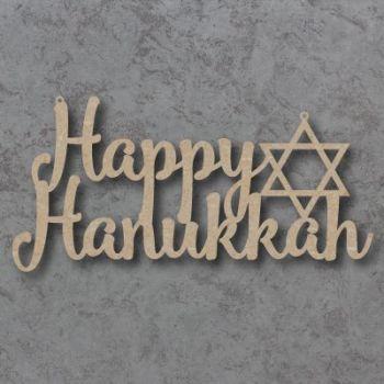 Happy Hanukkah Craft Signs
