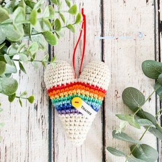 Hanging Rainbow Stripe Sentiment Heart - Ivory and Multi