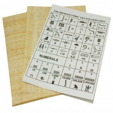 Papyrus - 20 x 30cm - Pack of 10