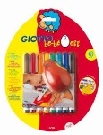 Giotto Be-Be' Egg with 8 Washable Fibre Tipped Pens - 18 Months+ - Each