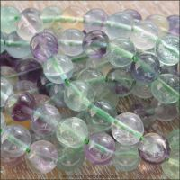 8mm Fluorite Plain Round Semi Precious Beads