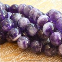 Chevron Amethyst 8mm Plain Round Semi Precious Gemstone Beads