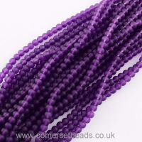 8mm Purple Frosted Glass Round Beads