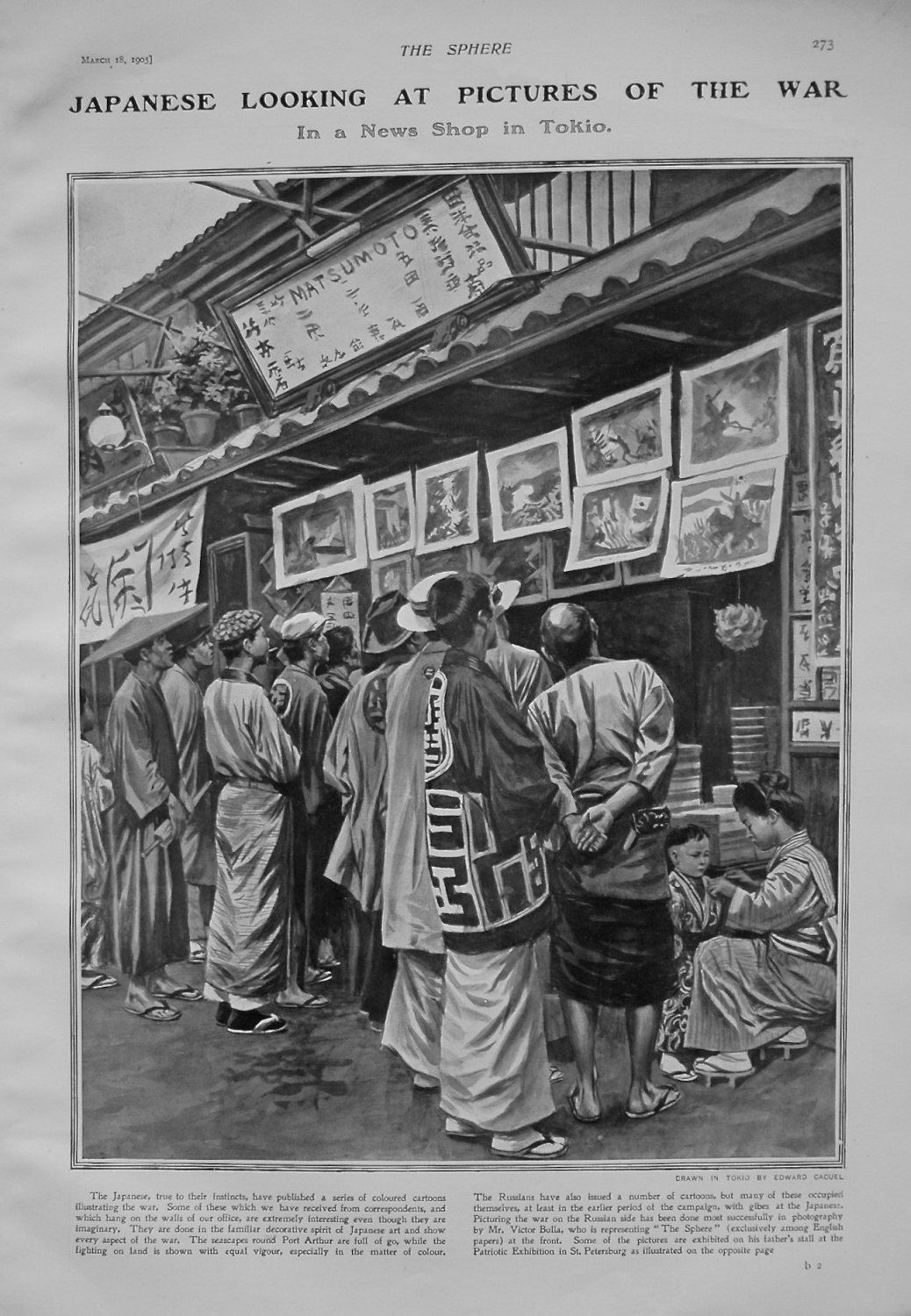 Japanese looking at Pictures of the War. 1905.