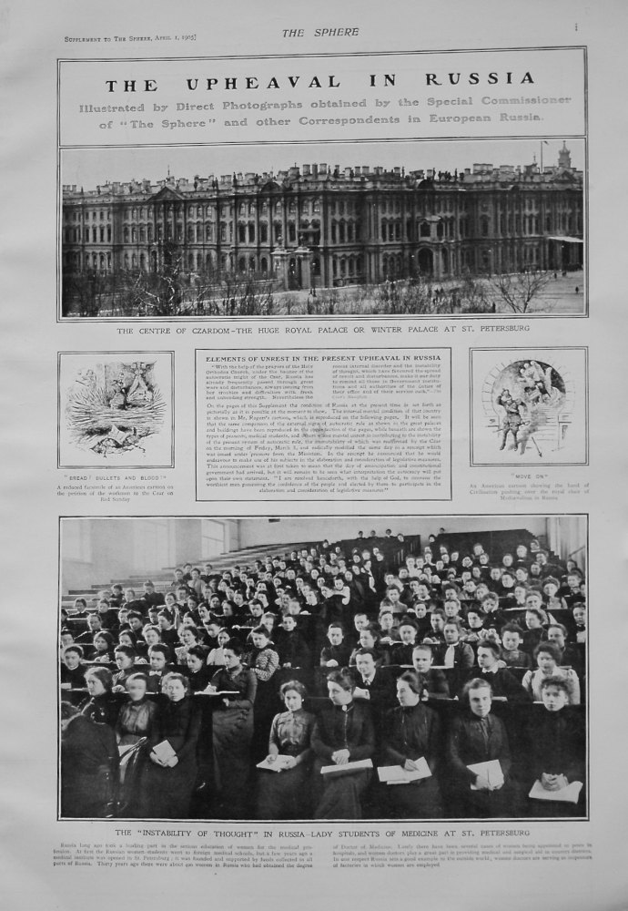 The Sphere, April 1st, 1905.  (Supplement) : The Upheaval in Russia. 1905
