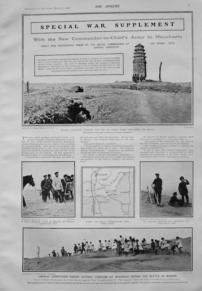 The Sphere, March 25th, 1905.  (Supplement) : Special War Supplement with the new Commander-in-Chief's Army in Manchuria.