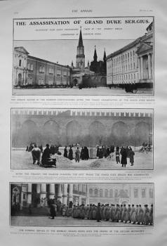 Assassination of Grand Duke Sergius. 1905.