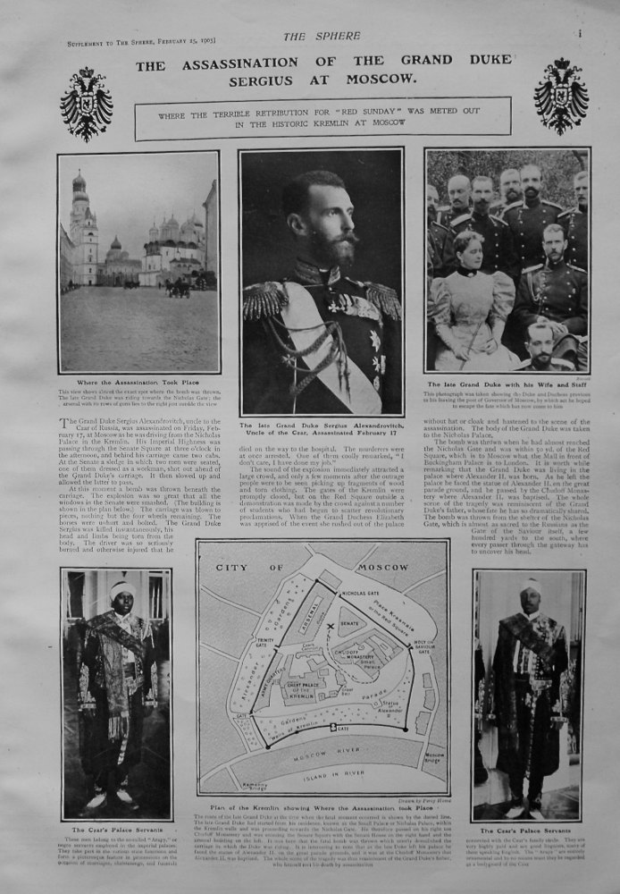 The Sphere, February 25th, 1905.  (Supplement) : Assassination of the Grand Duke Sergius at Moscow.
