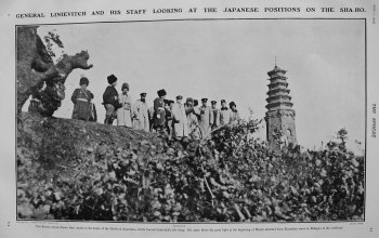 General Linievitch and His Staff looking at the Japanese Positions on the Sha-Ho. 1905