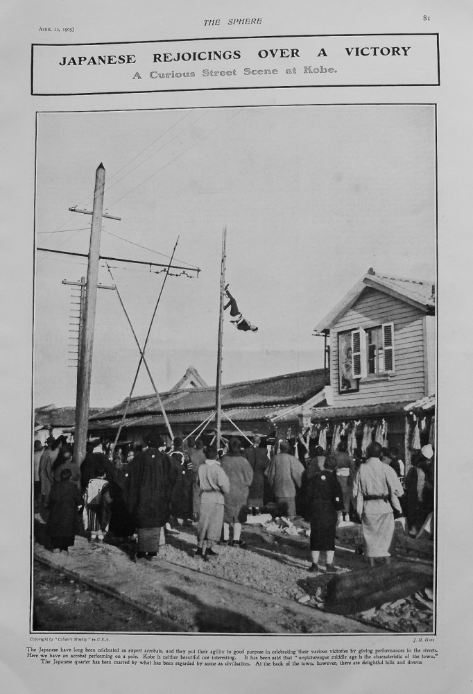 Japanese Rejoicings Over A Victory : A Curious Street Scene at Kobe. 1905
