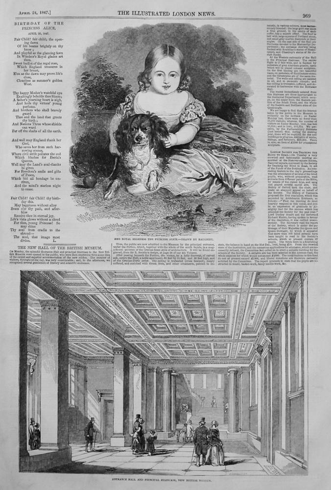 New Hall of the British Museum. 1847