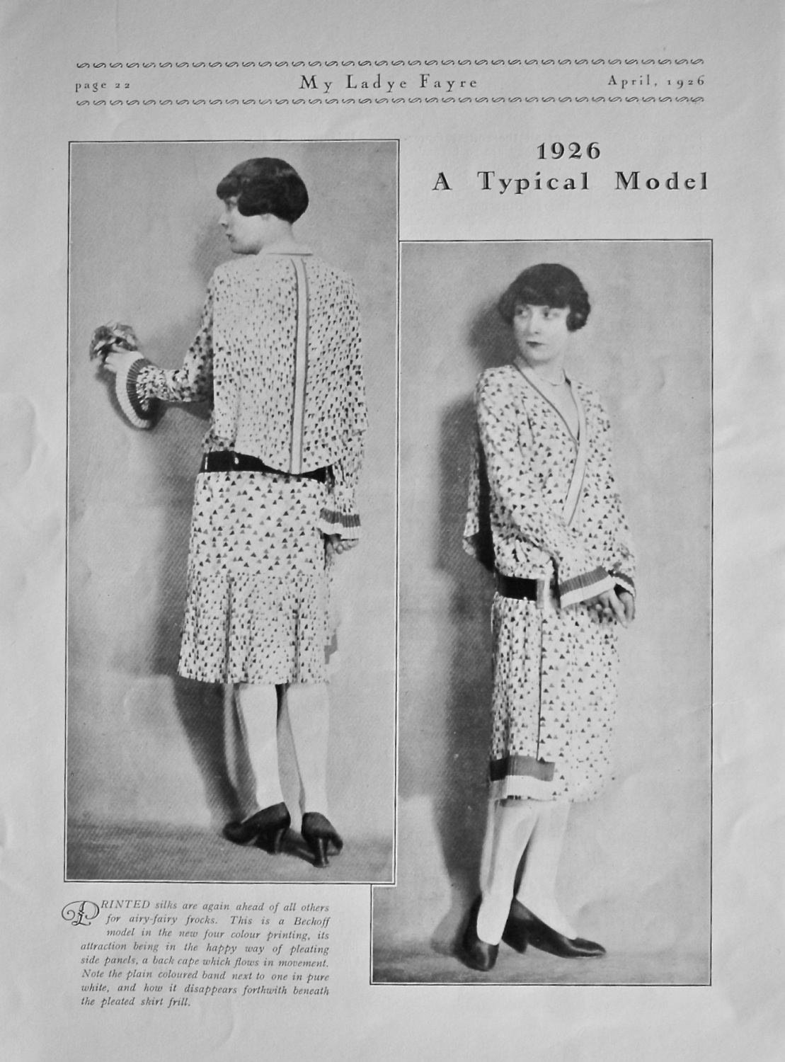 A Typical Model. 1926.