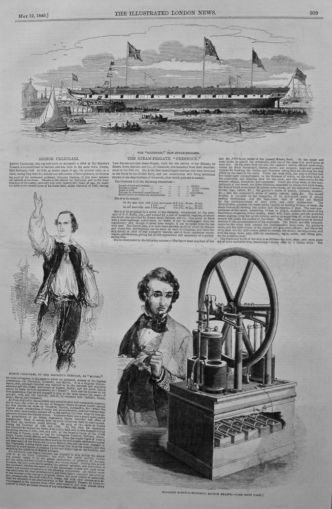 Hjorth's Electro Magnetic Motive Engine. 1849.