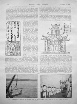 The Secret Brotherhoods of China. 1898.