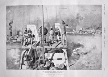The Battle of Omdurman. 1898.